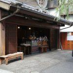 ueno-tokyo
